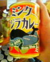 Canned_whale