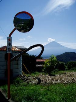 Fuji_silo_mirror