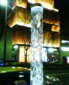 Omotesando_lights
